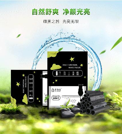 优德w88老虎手机版下载oem分享护肤两大误区