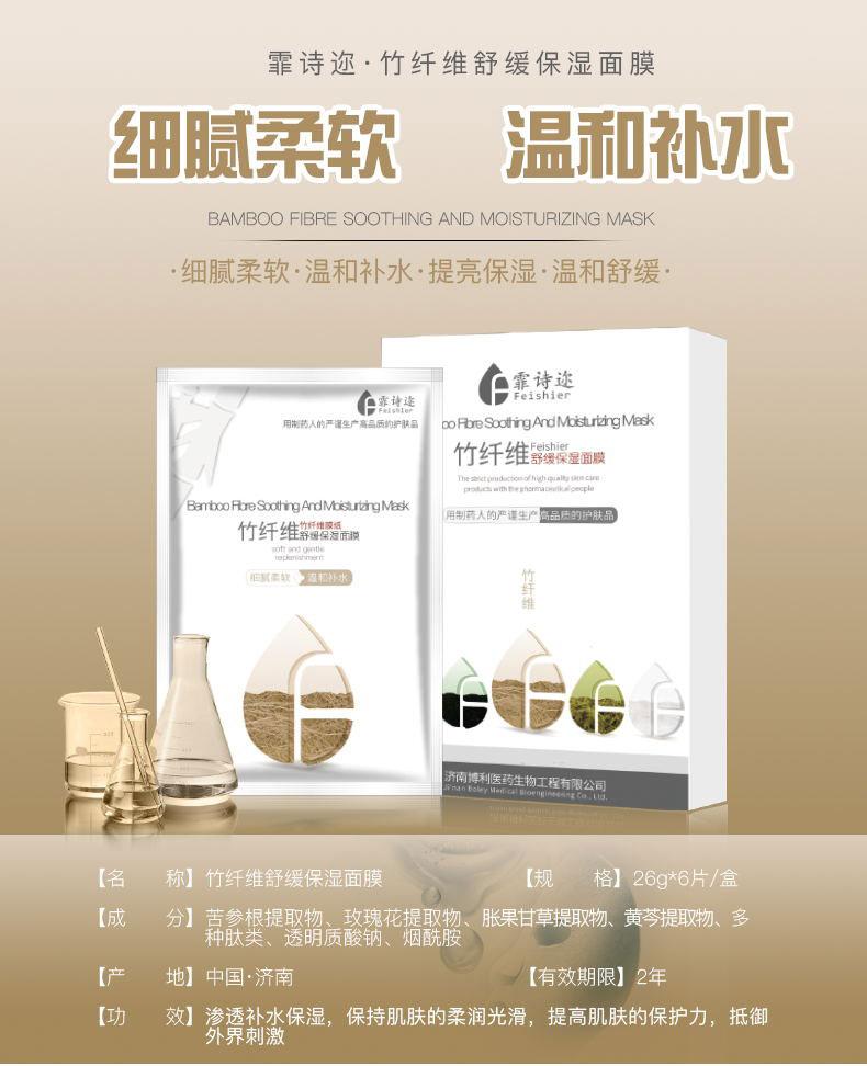 竹纤维优德w88老虎手机版下载详情页_看图王_01.jpg