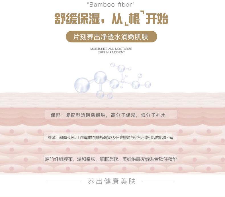 竹纤维优德w88老虎手机版下载详情页_看图王_05.jpg