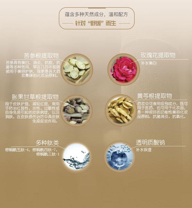 竹纤维优德w88老虎手机版下载详情页_看图王_06.jpg