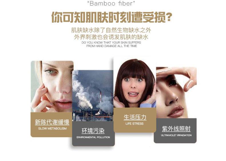 竹纤维贝博足彩app苹果版详情页_看图王_03.jpg