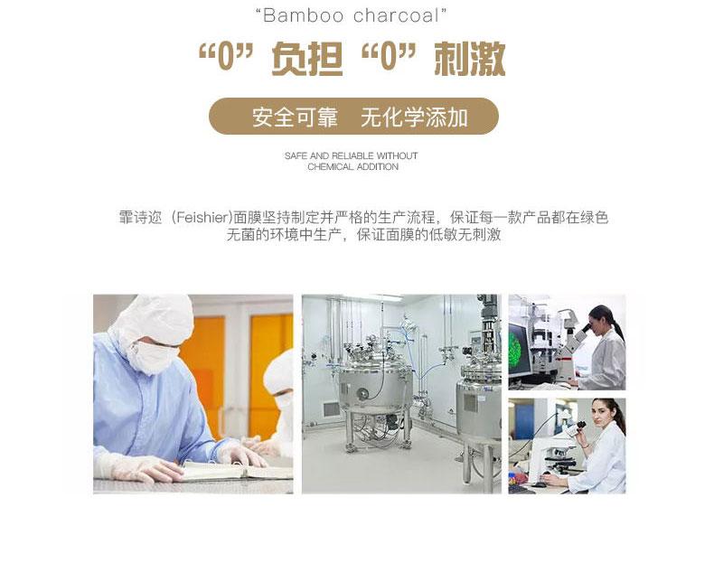 竹纤维贝博足彩app苹果版详情页_看图王_08.jpg
