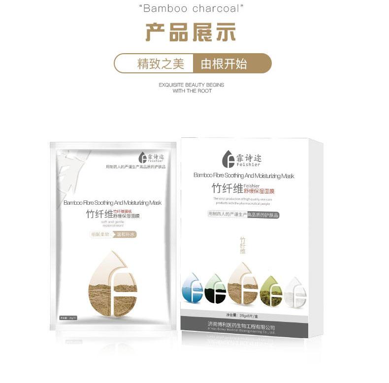 竹纤维贝博足彩app苹果版详情页_看图王_09.jpg