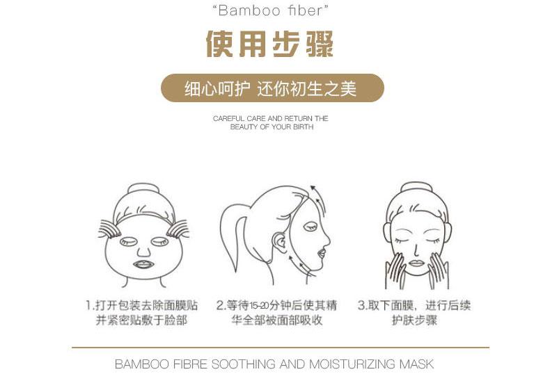 竹纤维贝博足彩app苹果版详情页_看图王_10.jpg